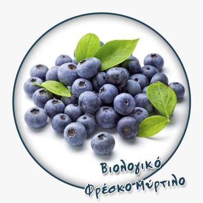 Νέο Προϊόν – Ελληνικό Βιολογικό Φρέσκο Μύρτιλο Χύμα