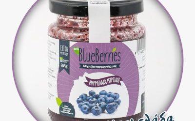 Μαρμελάδα Μύρτιλο / Blueberry Κλασική